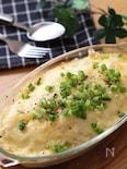 うどんスープで簡単♡豆腐のホワイトソースで大根のグラタン