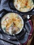 里芋とベーコンのグラタン。