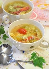 『レタスとトマトのコンソメスープ』
