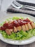 フライパン蒸し鶏のトマトにんにくラー油がけ