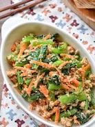 【5分de簡単】小松菜とにんじんのツナナムル♪