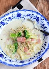 『ごぼうとベーコンの食べるミルクスープ』