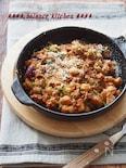 【美腸】子供も喜ぶ。ごぼうと豆のミートソース煮