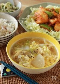 『白菜と大根の中華スープ』