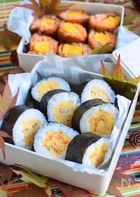『彩り厚焼き玉子巻き寿司』