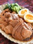とろとろジューシー豚の角煮【冷凍・作り置き】