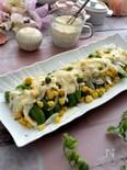 スナップエンドウと新タマネギのサラダ!チーズドレッシング