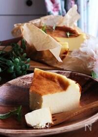 『手動で作る甘さ控えめ♡バスクチーズケーキ』