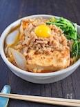 ひき肉でお手軽♪すき焼き風味の肉豆腐