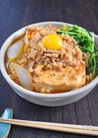 『ひき肉でお手軽♪すき焼き風味の肉豆腐』