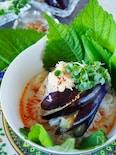 【あのタレで絶品】とろけるレンジ茄子とツナのピリ辛豆乳担々麺
