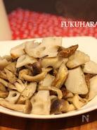 根菜ときのこのペペロンチーノ