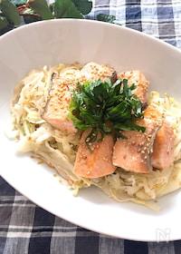 『魚と野菜を一緒に食べよう♡鮭と野菜のナムル』
