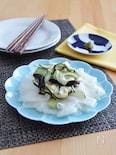 ナスと大根のひらひら甘酢サラダ。柚子こしょう添え。