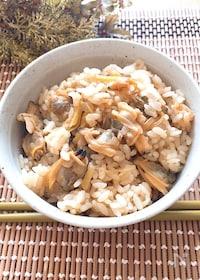 『あさりと生姜の炊き込みご飯』