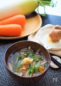 『冬にオススメ☆身体ポカポカ根菜スープ』