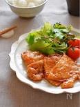 【発酵】豚の柚子胡椒焼き