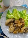 塩こうじでふっくら美味しい牡蠣のガーリックソテー