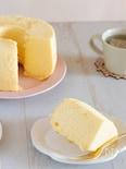 お店の味♪米粉で作るバニラシフォンケーキ