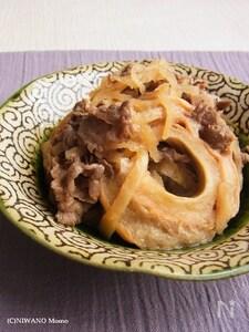 作りおきおかず * 牛肉・切干大根・麩の煮物