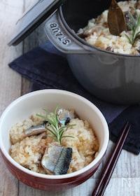 『秋刀魚のアヒージョ炊き込みご飯。』