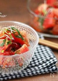 『キンキンに冷やして食べたい♡ポン酢でトマトナムル♡』