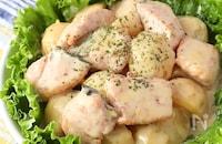 ボリューム満点♪鮭マヨポテト