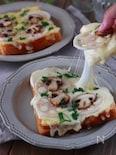 れんこん・マッシュルーム・モッツァレラのカフェ風ピザトースト