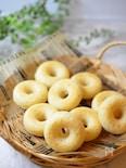 米粉の焼きドーナツ♡サクサク&もっちり♡卵・バター不使用