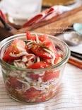 トマト好き必見♡ひんやりトマトともずくの塩レモンサラダ♡