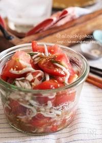 『トマト好き必見♡ひんやりトマトともずくの塩レモンサラダ♡』