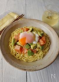 『レモン香るサーモンとアボカドのタルタル和え麺』