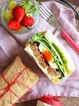 【15分弁当】てりたまサンドイッチ弁当