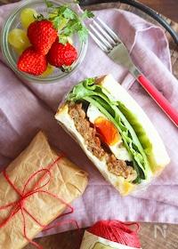 『【15分弁当】てりたまサンドイッチ弁当』