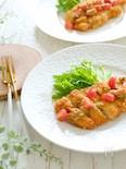 鶏胸肉で簡単イタリアンカツレツ