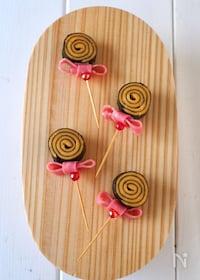 『ロリポップ海苔チーズ〜お弁当のおかず』