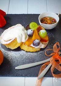 『しっとりふわっふわ!とろける美味しさ♪秋のパンケーキ』