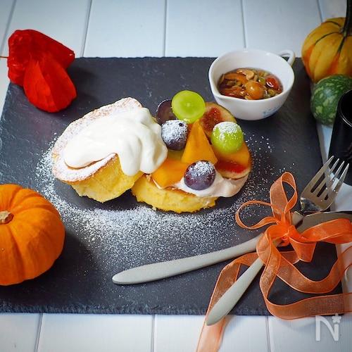 しっとりふわっふわ!とろける美味しさ♪秋のパンケーキ