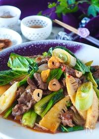 『【少ないお肉でも大満足】牛肉と小松菜のスタミナコク旨炒め』