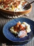 カリフワラーとバゲットの米粉ヨーグルトグラタン