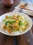 5分でご飯♪なめこと水菜のとろとろ卵とじ丼
