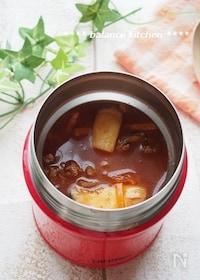 『【スープジャー】即席ビーフトマトシチュー』