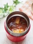 【スープジャー】即席ビーフトマトシチュー
