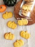 ハロウィンにおすすめ♡HMでパリうまかぼちゃのクッキー♡