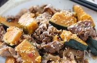 焼肉のタレ使用でお手軽に♡牛肉とかぼちゃの甘辛マヨソテー