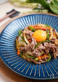 『牛肉が少し余った時にも♪『牛肉と彩り野菜の甘辛炒め♪♪』』