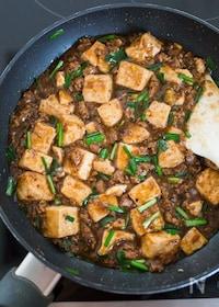 『甜麺醤要らずで美味!我が家の麻婆豆腐』