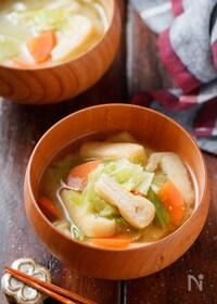 『キャベツとお揚げの味噌ジンジャースープ【#簡単 #時短】』