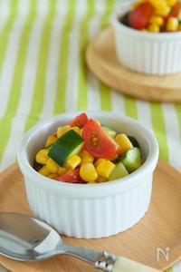 彩りコーンサラダ