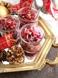 ザクロと赤玉ねぎのクリスマスカラーマリネ